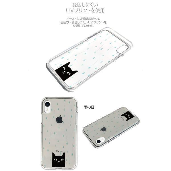 iPhoneXR ケース Dparks ディーパークス iPhone XR ソフトクリアケース 雨の日 DS14815i61 ネコポス可|ec-kitcut|05