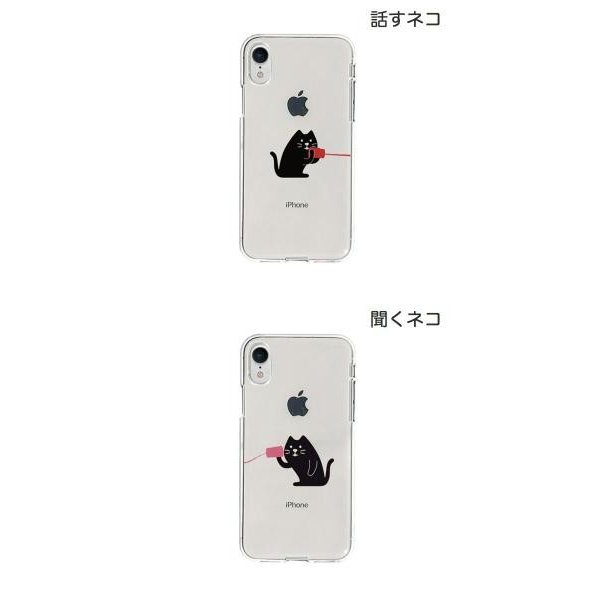 iPhoneXR ケース Dparks iPhone XR ソフトクリアケース 糸電話  ディーパークス ネコポス不可|ec-kitcut|02