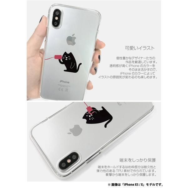 iPhoneXR ケース Dparks iPhone XR ソフトクリアケース 糸電話  ディーパークス ネコポス不可|ec-kitcut|05