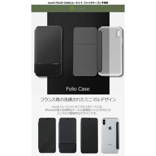iPhoneXR ケース muvit iPhone XR EDITION PP FOLIO CASE  ムービット ネコポス不可|ec-kitcut|03