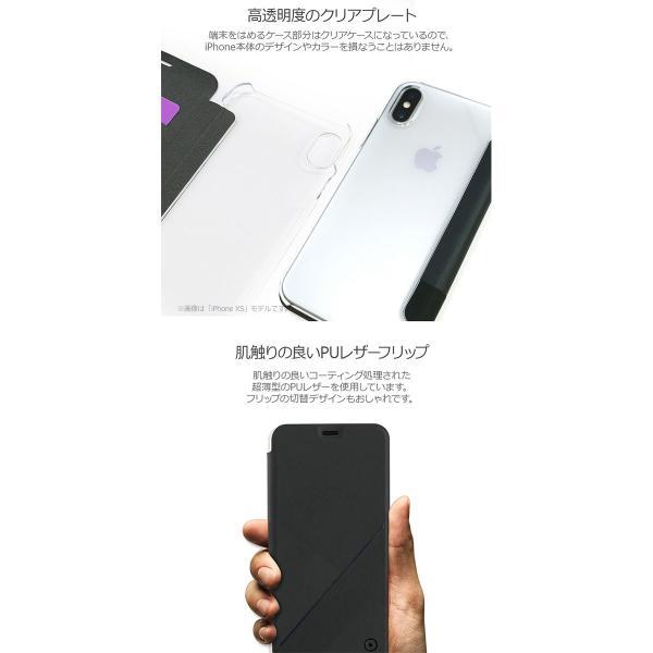 iPhoneXR ケース muvit iPhone XR EDITION PP FOLIO CASE  ムービット ネコポス不可|ec-kitcut|04