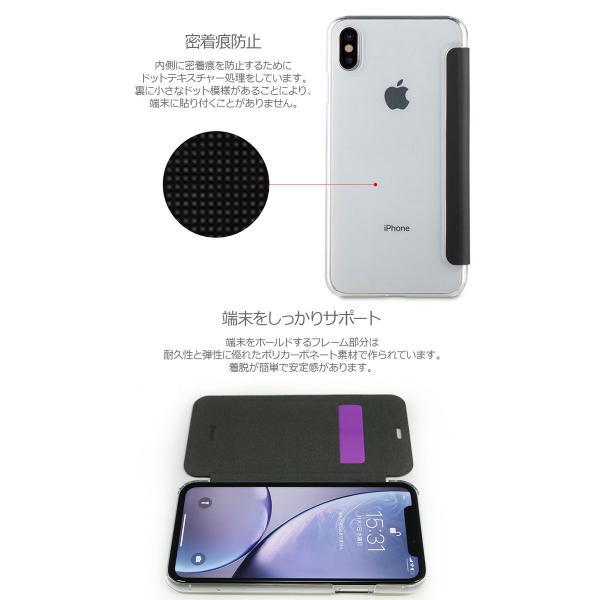 iPhoneXR ケース muvit iPhone XR EDITION PP FOLIO CASE  ムービット ネコポス不可|ec-kitcut|05