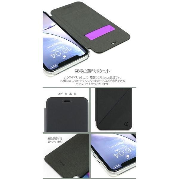 iPhoneXR ケース muvit iPhone XR EDITION PP FOLIO CASE  ムービット ネコポス不可|ec-kitcut|06