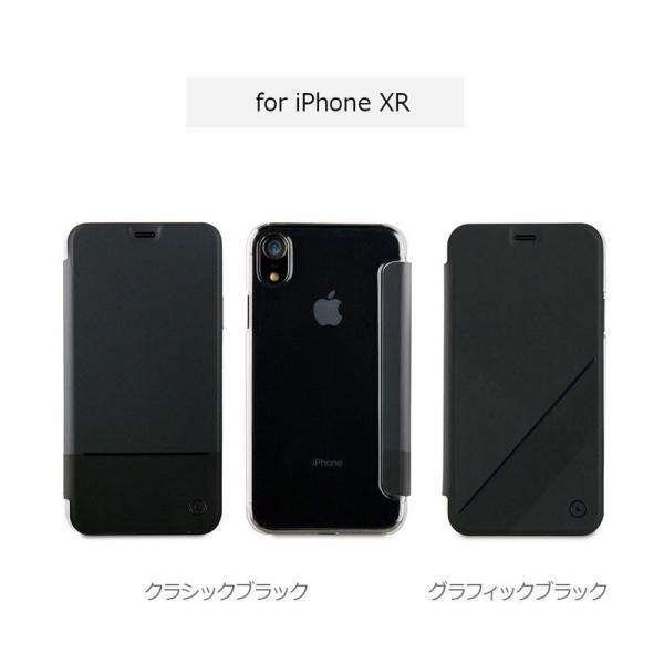 iPhoneXR ケース muvit iPhone XR EDITION PP FOLIO CASE  ムービット ネコポス不可|ec-kitcut|07