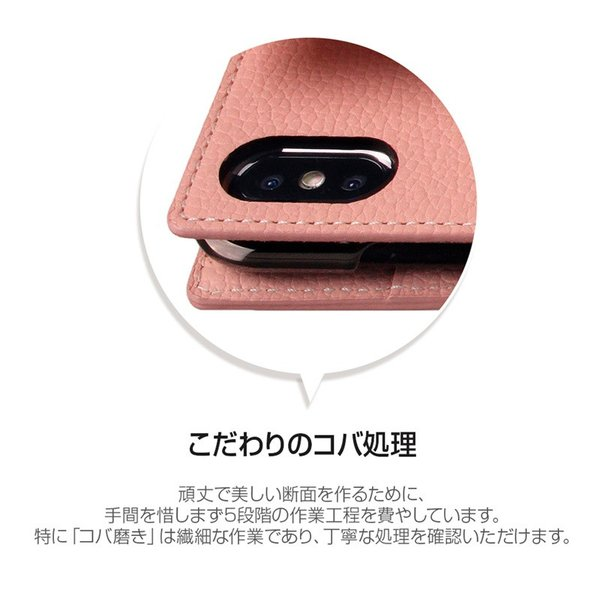 iPhoneXR ケース SLG Design iPhone XR Full Grain Leather Case エスエルジー デザイン ネコポス不可|ec-kitcut|07