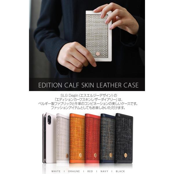 iPhoneXR ケース SLG Design iPhone XR Edition Calf Skin Leather Diary  エスエルジー デザイン ネコポス不可|ec-kitcut|04