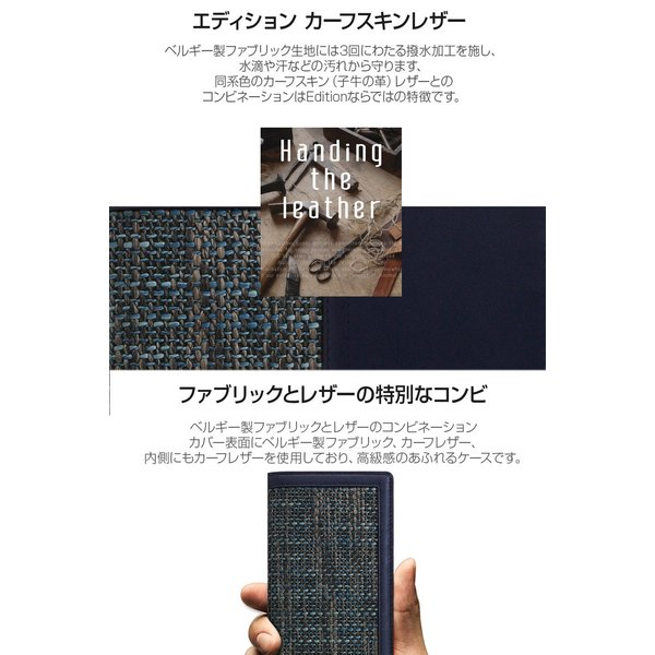 iPhoneXR ケース SLG Design iPhone XR Edition Calf Skin Leather Diary  エスエルジー デザイン ネコポス不可|ec-kitcut|05
