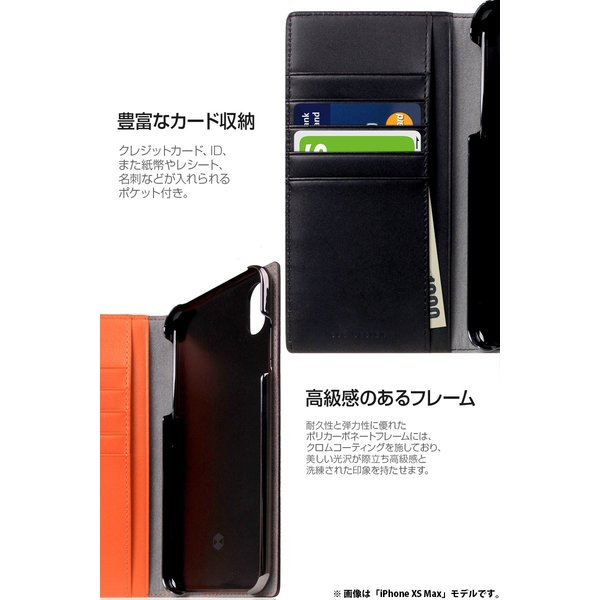 iPhoneXR ケース SLG Design iPhone XR Edition Calf Skin Leather Diary  エスエルジー デザイン ネコポス不可|ec-kitcut|07
