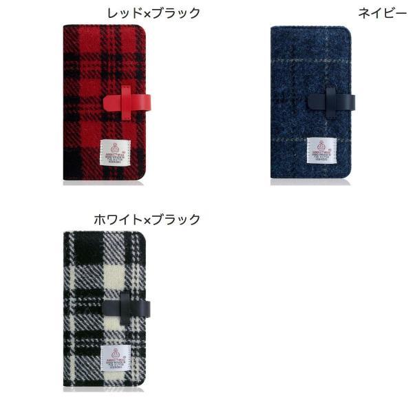 iPhoneXR ケース SLG Design iPhone XR Harris Tweed Diary  エスエルジー デザイン ネコポス不可|ec-kitcut|03