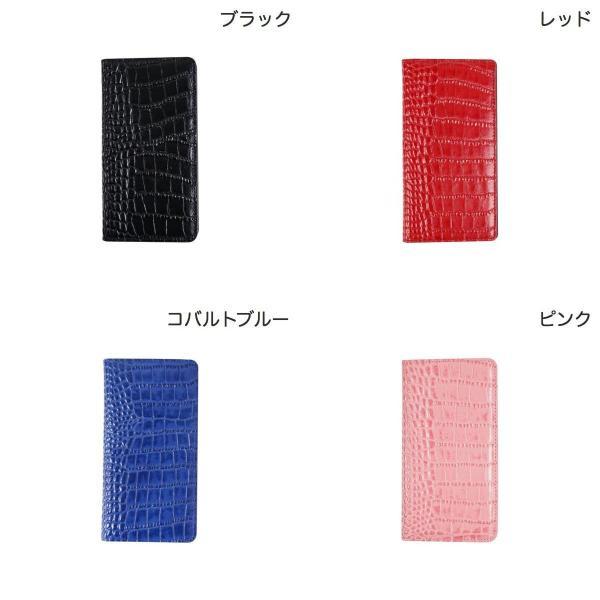 iPhoneXR ケース GAZE iPhone XR Vivid Croco Diary  ゲイズ ネコポス不可|ec-kitcut|02