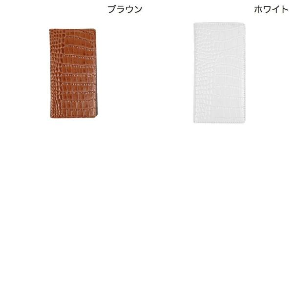 iPhoneXR ケース GAZE iPhone XR Vivid Croco Diary  ゲイズ ネコポス不可|ec-kitcut|03