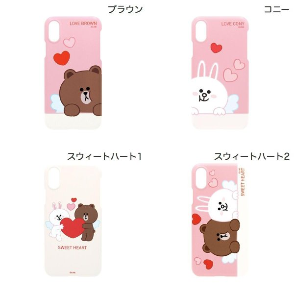iPhoneXSMax ケース LINE FRIENDS iPhone XS Max SLIM FIT CUPID LOVE  ラインフレンズ ネコポス不可|ec-kitcut|02