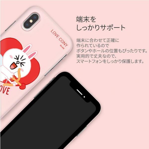 iPhoneXSMax ケース LINE FRIENDS iPhone XS Max SLIM FIT CUPID LOVE  ラインフレンズ ネコポス不可|ec-kitcut|06