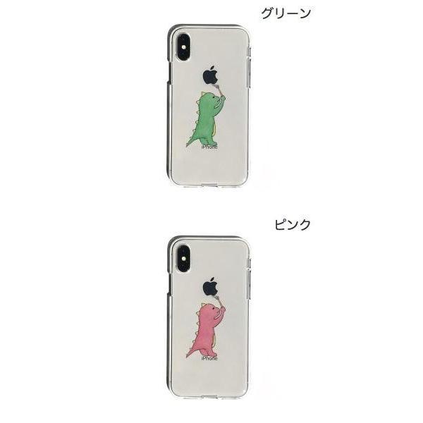 iPhoneXSMax ケース Dparks iPhone XS Max ソフトクリアケース お絵かきザウルス  ディーパークス ネコポス不可|ec-kitcut|02
