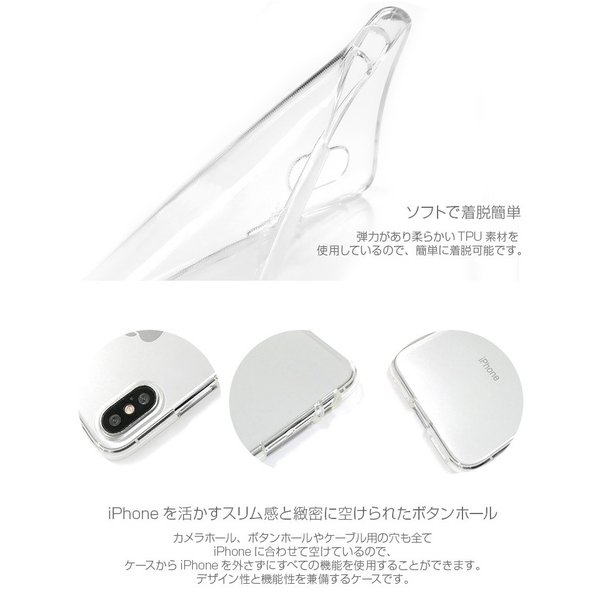 iPhoneXSMax ケース Dparks ディーパークス iPhone XS Max ソフトクリアケース ティンカーベル DS14873i65 ネコポス可 ec-kitcut 03