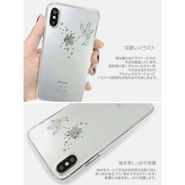 iPhoneXSMax ケース Dparks ディーパークス iPhone XS Max ソフトクリアケース ティンカーベル DS14873i65 ネコポス可 ec-kitcut 04