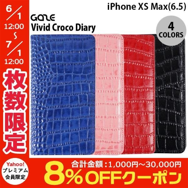 iPhoneXSMax ケース GAZE iPhone XS Max Vivid Croco Diary  ゲイズ ネコポス可|ec-kitcut