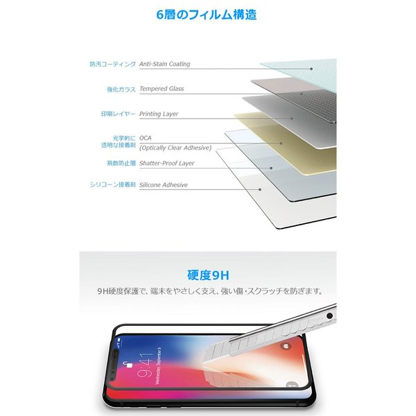 Just Mobile ジャストモバイル iPhone XS Max Xkin 3D Full Coverage Tempered Glass Screen Protector 0.06mm ネコポス送料無料 ec-kitcut 04