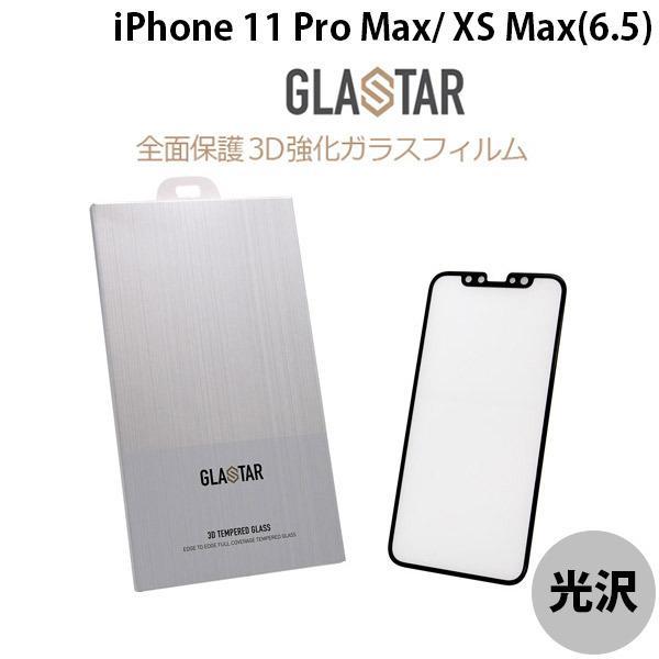 iPhoneXSMax ガラスフィルム GLASTAR グラスター iPhone XS Max グラスター 全面保護 3D強化ガラスフィルム 光沢 0.33mm GL14269i65 ネコポス送料無料 ec-kitcut