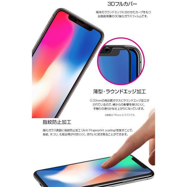 GLASTAR グラスター iPhone 11 Pro Max / XS Max グラスター 全面保護 3D強化ガラスフィルム 光沢 0.33mm GL14269i65 ネコポス送料無料|ec-kitcut|03