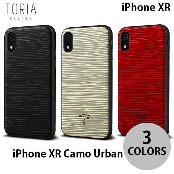 iPhoneXR ケース Toria Design iPhone XR Grano 牛本革 背面ケース  トリアデザイン ネコポス送料無料|ec-kitcut