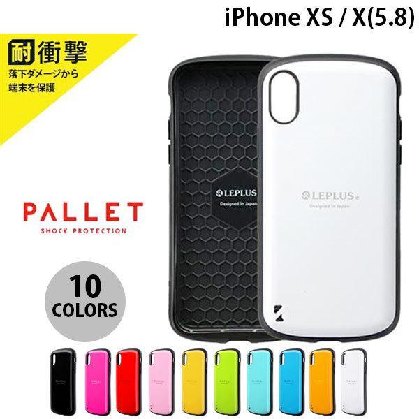 iPhoneXS / iPhoneX ケース LEPLUS iPhone XS / iPhone X 耐衝撃ハイブリッドケース PALLET  ルプラス ネコポス可|ec-kitcut