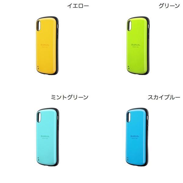iPhoneXS / iPhoneX ケース LEPLUS iPhone XS / iPhone X 耐衝撃ハイブリッドケース PALLET  ルプラス ネコポス可|ec-kitcut|03