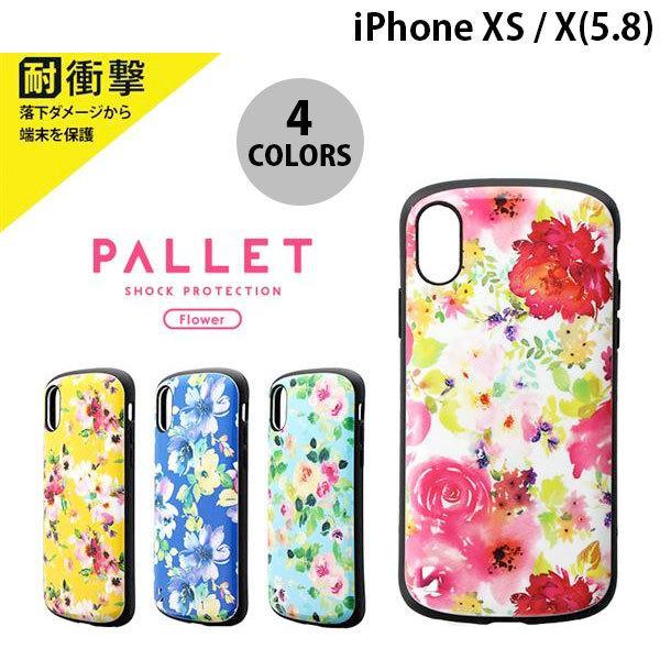 iPhoneXS / iPhoneX ケース LEPLUS iPhone XS / iPhone X 耐衝撃ハイブリッドケース PALLET Design  ルプラス ネコポス可 ec-kitcut