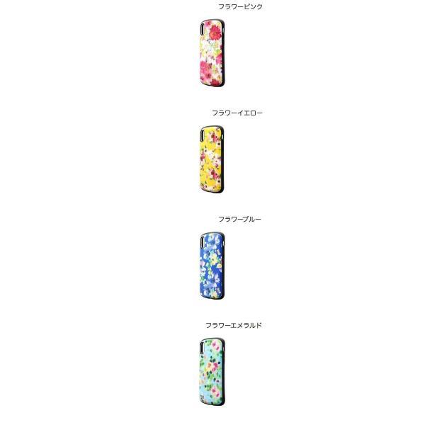 iPhoneXS / iPhoneX ケース LEPLUS iPhone XS / iPhone X 耐衝撃ハイブリッドケース PALLET Design  ルプラス ネコポス可 ec-kitcut 02