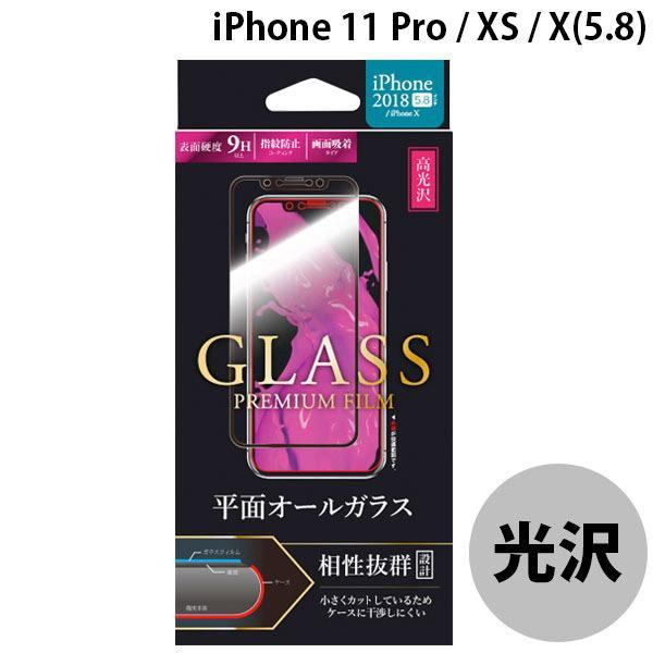 LEPLUS ルプラス iPhone 11 Pro / XS / X ガラスフィルム 平面オールガラス ブラック/高光沢/0.33mm GLASS PREMIUM FILM LP-IPSFGFBK ネコポス可|ec-kitcut