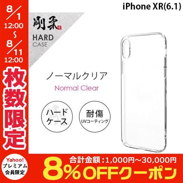 iPhoneXR ケース LEPLUS ルプラス iPhone XR 剛柔 ハードケース ノーマルハード クリア LP-IPMHCL ネコポス可|ec-kitcut