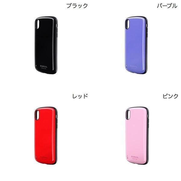iPhoneXR ケース LEPLUS iPhone XR 耐衝撃ハイブリッドケース PALLET  ルプラス ネコポス可|ec-kitcut|02