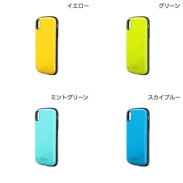 iPhoneXR ケース LEPLUS iPhone XR 耐衝撃ハイブリッドケース PALLET  ルプラス ネコポス可|ec-kitcut|03