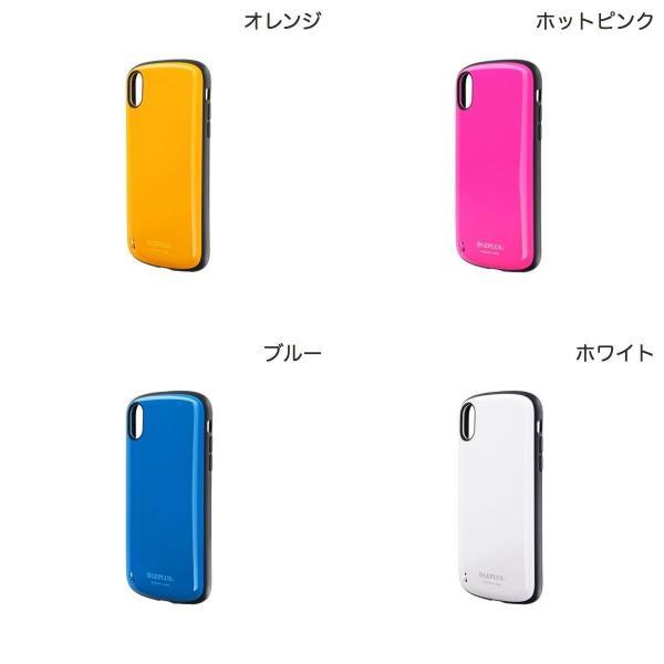 iPhoneXR ケース LEPLUS iPhone XR 耐衝撃ハイブリッドケース PALLET  ルプラス ネコポス可|ec-kitcut|04