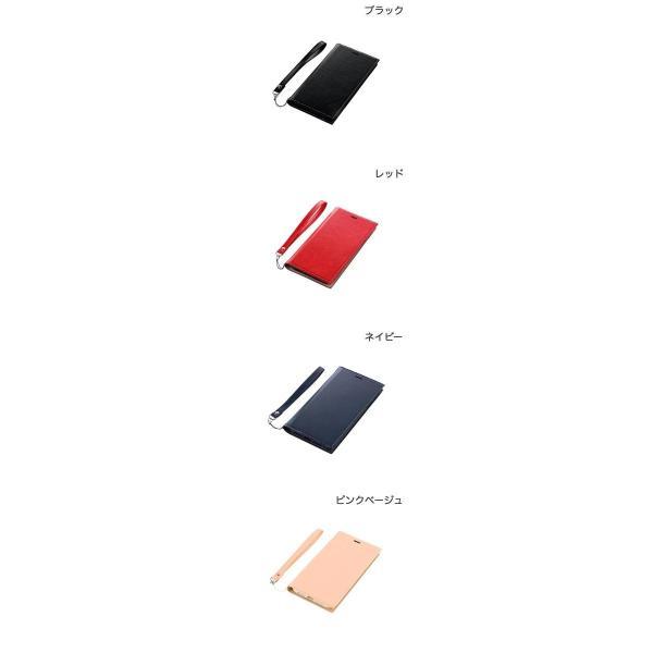 iPhoneXR ケース LEPLUS iPhone XR 薄型PUレザーフラップケース PRIME  ルプラス ネコポス送料無料 ec-kitcut 02