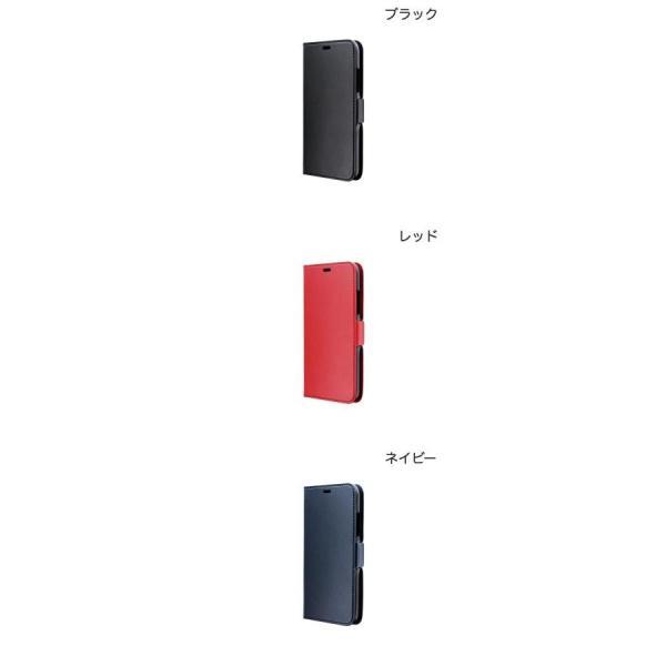 iPhoneXR ケース LEPLUS iPhone XR 薄型PUレザーフラップケース FILE  ルプラス ネコポス可|ec-kitcut|02