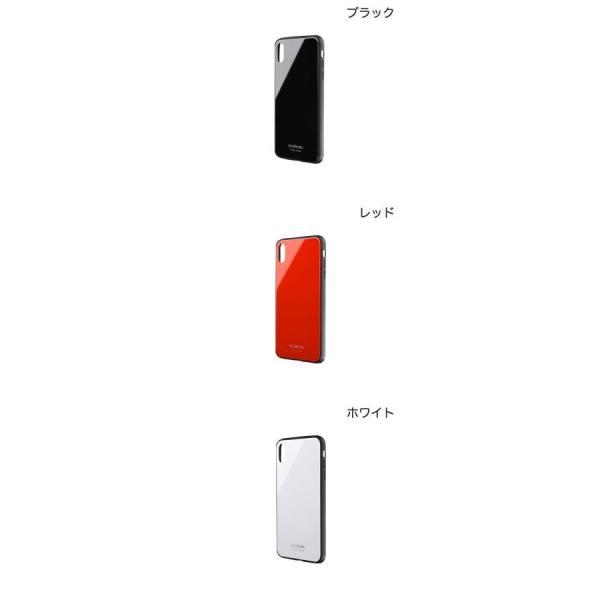 iPhoneXSMax ケース LEPLUS iPhone XS Max 背面ガラスシェルケース SHELL GLASS  ルプラス ネコポス可|ec-kitcut|02