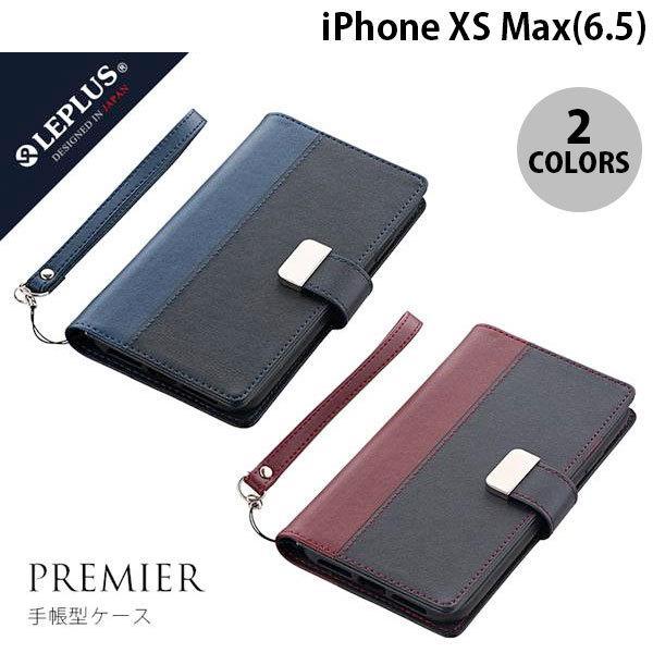 iPhoneXSMax ケース LEPLUS iPhone XS Max 上質PUレザーブックケース PREMIER  ルプラス ネコポス可 ec-kitcut