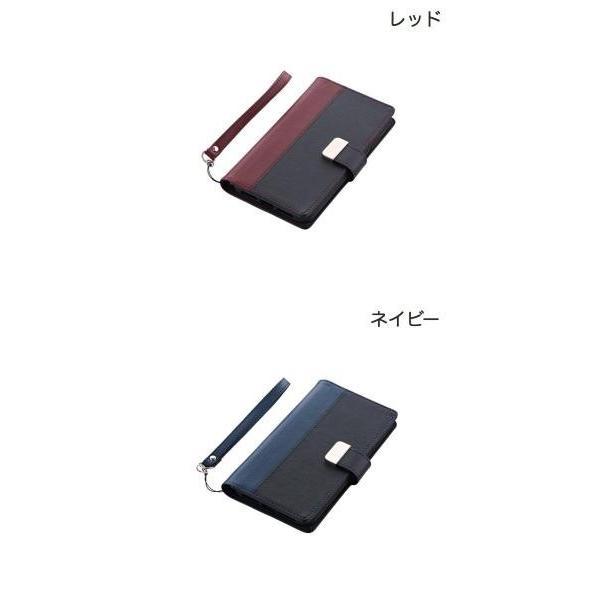 iPhoneXSMax ケース LEPLUS iPhone XS Max 上質PUレザーブックケース PREMIER  ルプラス ネコポス可 ec-kitcut 02