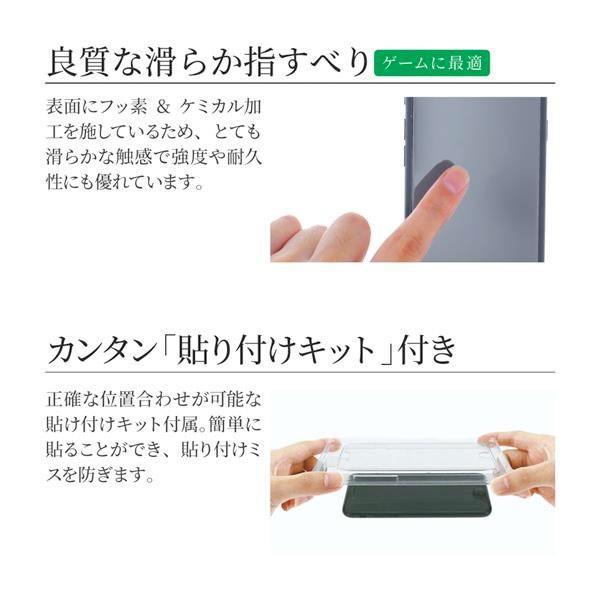 LEPLUS ルプラス iPhone 11 Pro Max / XS Max ガラスフィルム スタンダードサイズ マット・反射防止/0.33mm GLASS PREMIUM FILM LP-IPLFGM ネコポス可|ec-kitcut|05