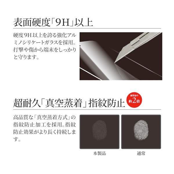 LEPLUS ルプラス iPhone 11 Pro Max / XS Max ガラスフィルム 覇龍 日本品質 スタンダードサイズ 高光沢/0.33mm GLASS PREMIUM FILM ネコポス送料無料|ec-kitcut|04