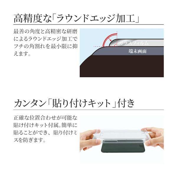 LEPLUS ルプラス iPhone 11 Pro Max / XS Max ガラスフィルム 覇龍 日本品質 スタンダードサイズ 高光沢/0.33mm GLASS PREMIUM FILM ネコポス送料無料|ec-kitcut|05