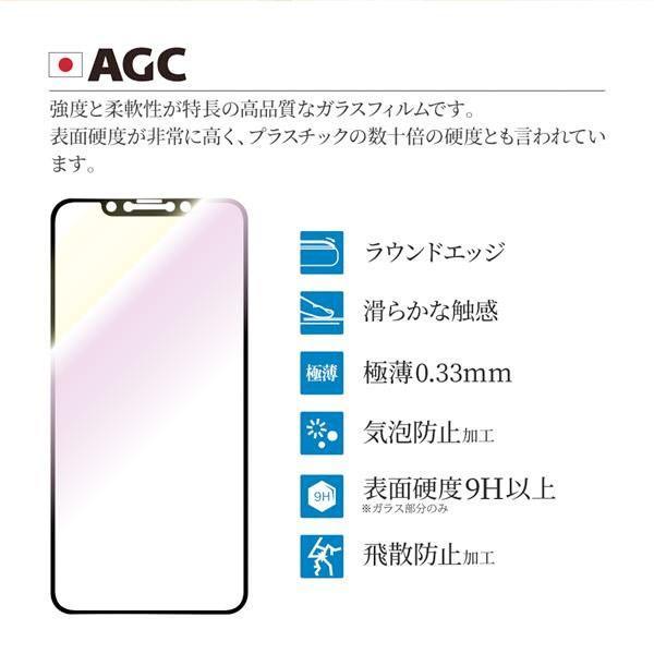 LEPLUS iPhone 11 Pro Max / XS Max ガラスフィルム 覇龍 日本品質 平面 ブラック/高光沢/ブルーライトカット/0.33mm GLASS PREMIUM FILM ネコポス送料無料|ec-kitcut|03