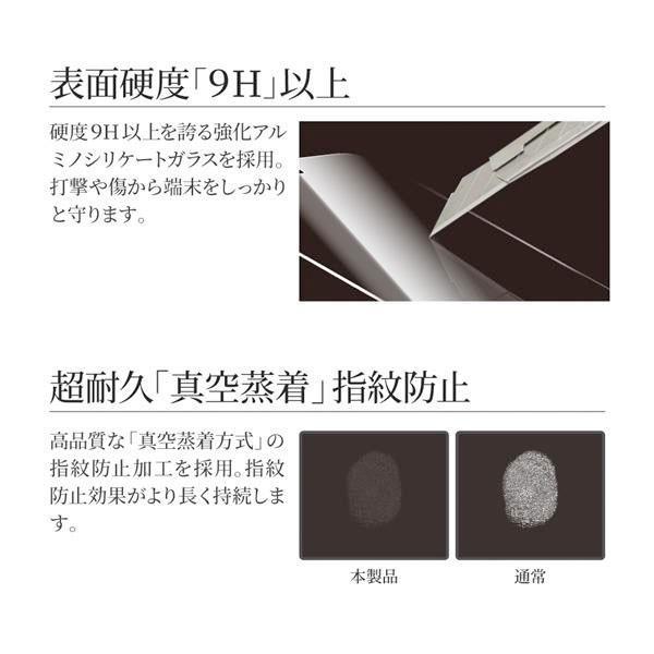 LEPLUS iPhone 11 Pro Max / XS Max ガラスフィルム 覇龍 日本品質 平面 ブラック/高光沢/ブルーライトカット/0.33mm GLASS PREMIUM FILM ネコポス送料無料|ec-kitcut|04