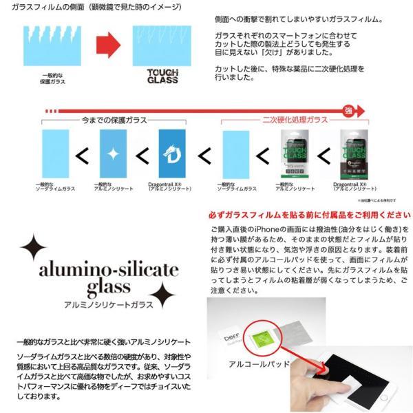 iPhone 11 Pro / XS / X 保護フィルム Deff ディーフ iPhone 11 Pro / XS / X TOUGH GLASS 通常 0.25mm DG-IP18SG2F ネコポス送料無料|ec-kitcut|03