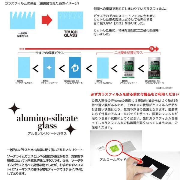 iPhone 11 Pro / XS / X 保護フィルム Deff ディーフ iPhone 11 Pro / XS / X TOUGH GLASS ブルーライトカット 0.25mm DG-IP18SB2F ネコポス送料無料|ec-kitcut|03