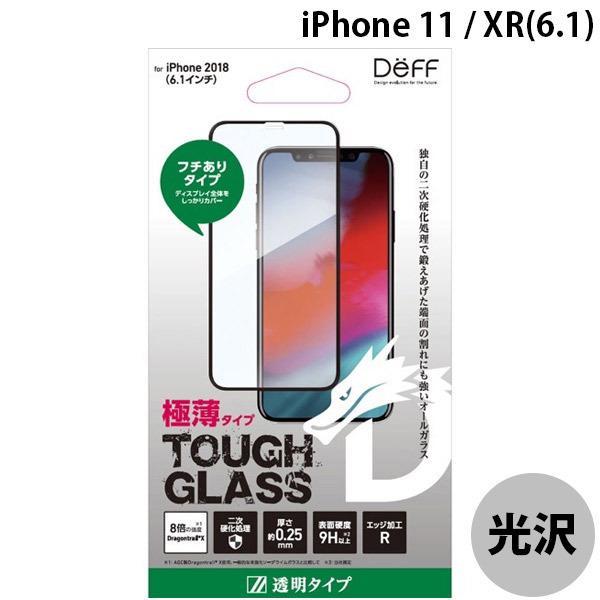 iPhone 11 / XR 保護フィルム Deff ディーフ iPhone 11 / XR TOUGH GLASS Dragontrail ブラック 通常 0.25mm DG-IP18MG2DFBK ネコポス送料無料 ec-kitcut