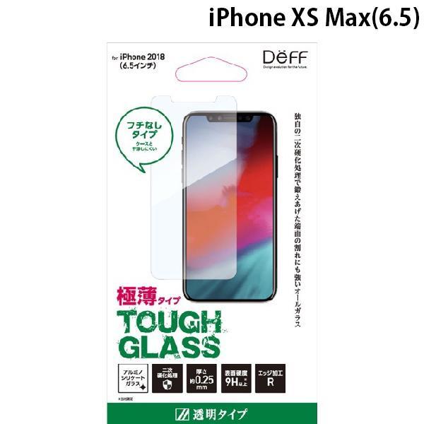 Deff ディーフ iPhone 11 Pro Max / XS Max ガラスフィルム TOUGH GLASS 極薄 0.25mm 光沢 フチなし 透明タイプ DG-IP18LG2F ネコポス送料無料|ec-kitcut