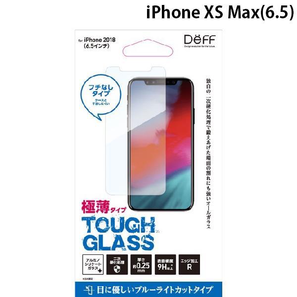 Deff ディーフ iPhone 11 Pro Max / XS Max ガラスフィルム TOUGH GLASS 極薄 0.25mm ブルーライトカット フチなし 透明タイプ DG-IP18LB2F ネコポス送料無料 ec-kitcut