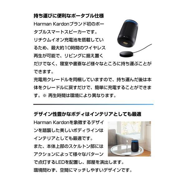 スマートスピーカー harman kardon ハーマンカードン Allure Portable Bluetooth ワイヤレス Amazon Alexa対応 ポータブル ネコポス不可|ec-kitcut|04